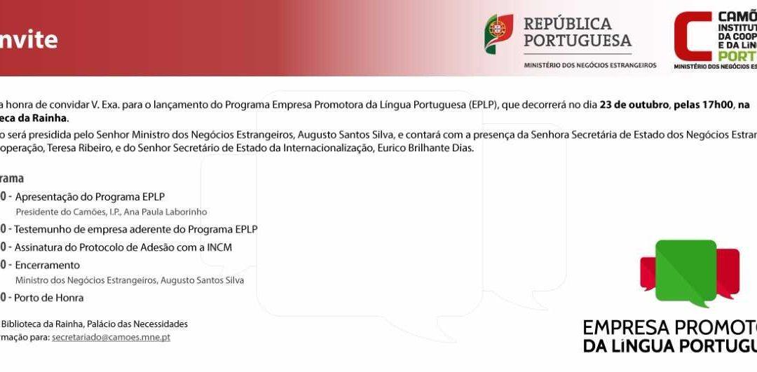 Empresa Promotora da Língua Portuguesa
