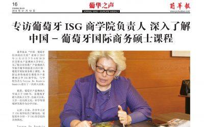 ISG na Imprensa Internacional