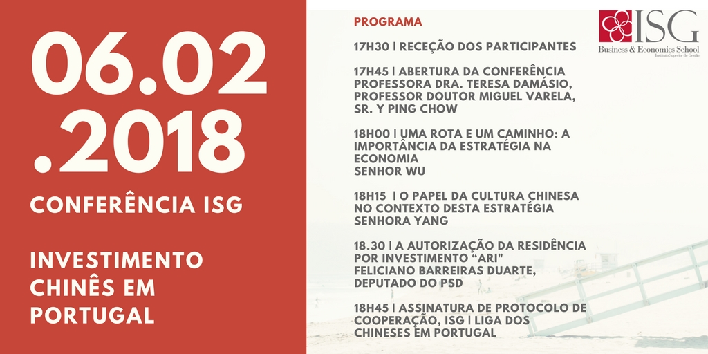 Conferência | Investimento Chinês em Portugal