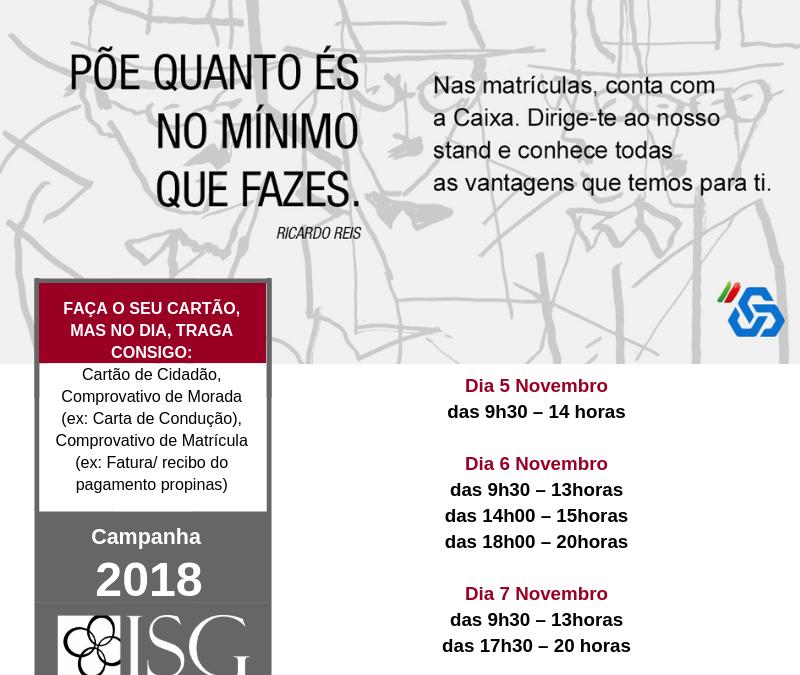 Cartão Estudante ISG – CAMPANHA 2018